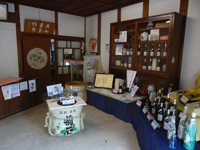 urano sake brewery