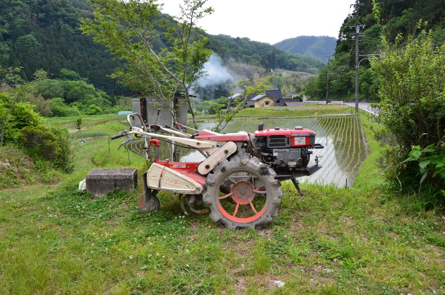 paddy field tractor